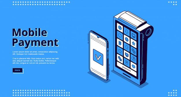 Page de destination de la technologie nfc, paiement mobile