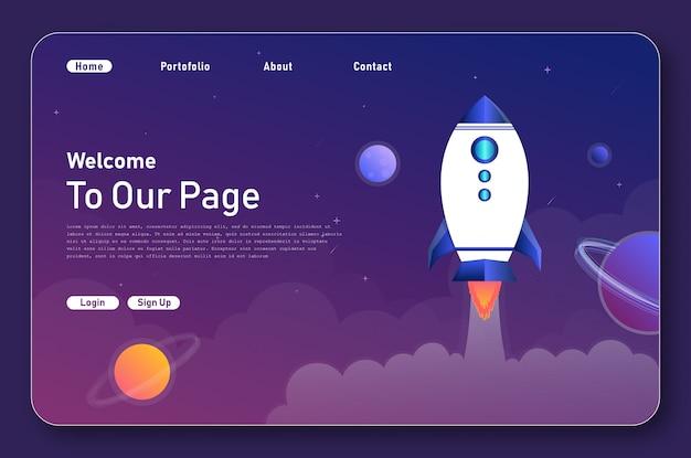 Page de destination avec thème de l'espace