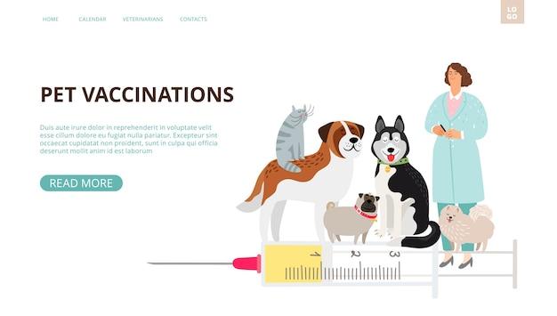 Page de destination de la vaccination des animaux de compagnie.