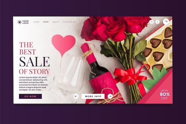 Page de destination de la vente de la saint-valentin