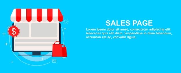 Page de destination des ventes