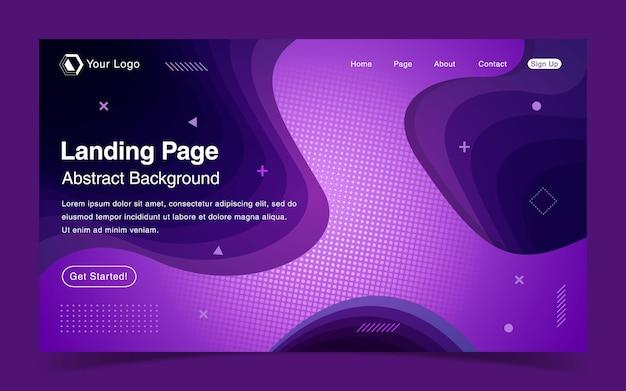 Page de destination violette avec fond abstrait