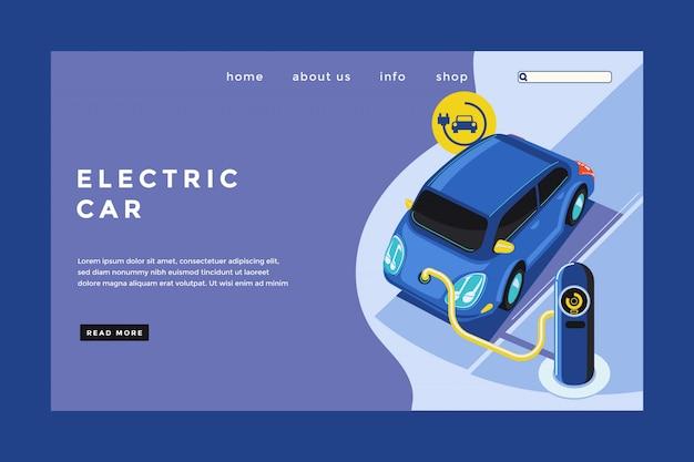 Page de destination de voiture électrique