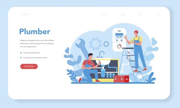 Page de destination web du service de plomberie. réparation et nettoyage professionnels des équipements de plomberie et de salle de bain. illustration vectorielle.