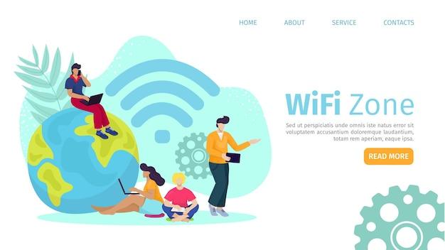 Page de destination de la zone wi-fi