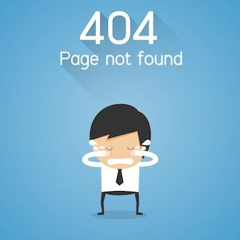 Page D'erreur 404 Introuvable. Vecteur Premium