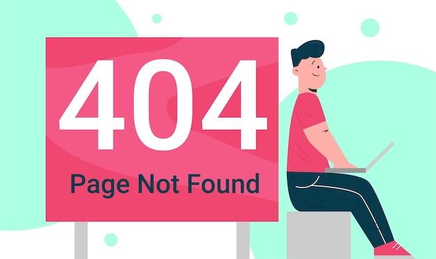 Page d'erreur 404 introuvable