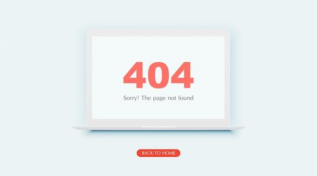 Page d'erreur 404 non trouvée en arrière-plan pour les sites en construction.