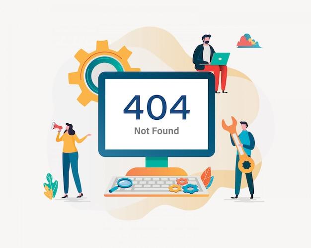 Page d'erreur 404 non trouvée.