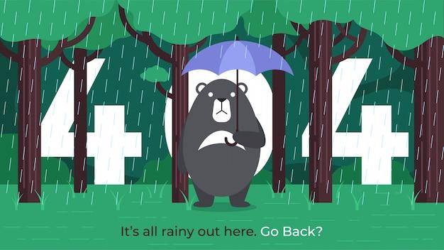 Page d'erreur 404 - ours noir sous un parapluie sous la pluie