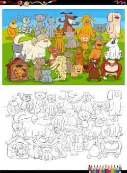 Page de livre de coloriage drôle de groupe de chiens et chats