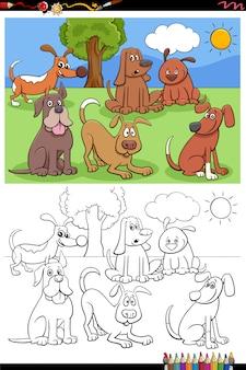 Page de livre de coloriage drôle de groupe de chiens de dessin animé