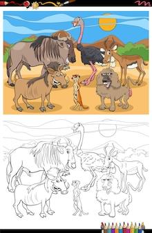 Page de livre de coloriage groupe animaux de dessin animé