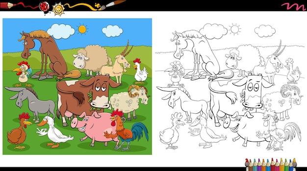 Page de livre de coloriage de groupe de personnages d'animaux de ferme comiques