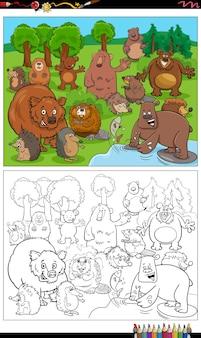 Page de livre de coloriage de groupe de personnages d'animaux
