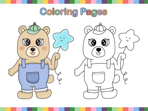 Page de livre de coloriage d'ours mignon avec dessin animé contour ballon