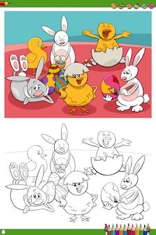 Page de livre de coloriage de personnages de vacances de pâques