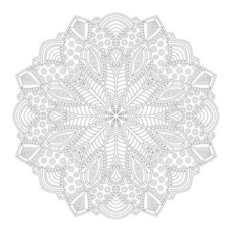 Page de livre à colorier avec mandala abstrait