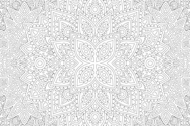 Page de livre à colorier avec motif abstrait linéaire