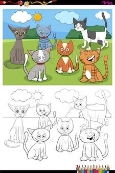 Page de livre de couleur du groupe de personnages de chats et chatons