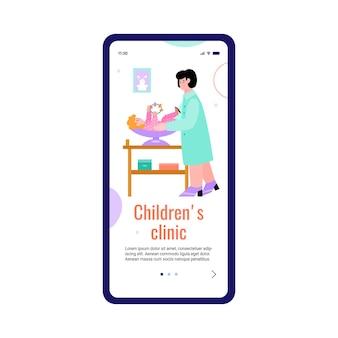 Page mobile pour la clinique des enfants avec dessin animé pédiatre