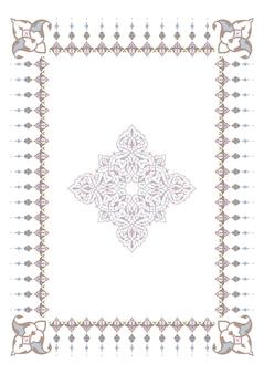 Page de modèle du coran sur fond blanc
