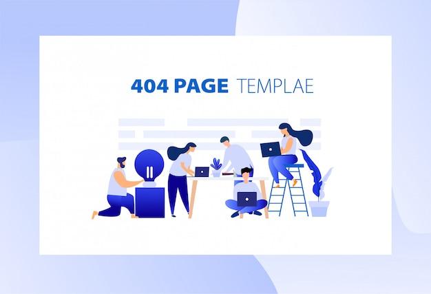 Page de modèle de site web 404
