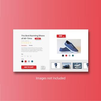 Page de vente de produits en ligne