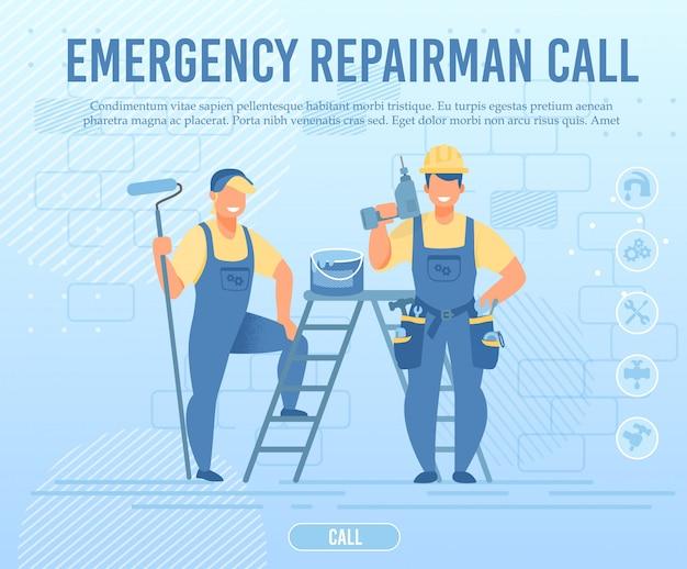 Page web d'appel plat de l'équipe de réparateurs d'urgence