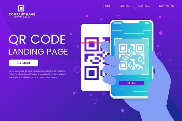 Page web du code de vérification qr