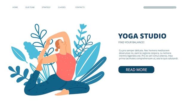 Page web du studio de yoga. page de destination moderne avec un design plat.
