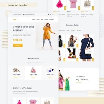 Page web de vente en ligne