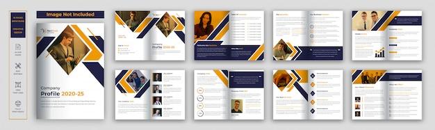 Pages brochure de profil d'entreprise