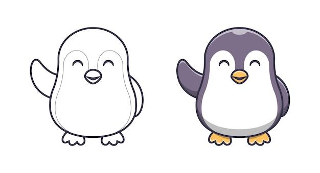 Pages de coloriage de dessin animé mignon de pingouin pour des enfants