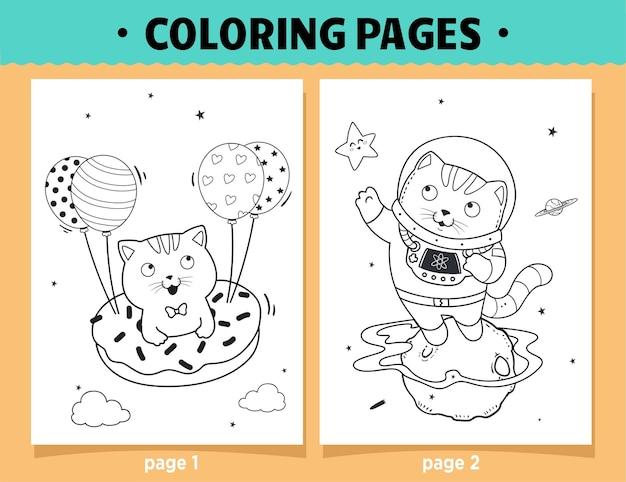 Pages à colorier dessin animé mignon chat volant sur un dessert et astronautes
