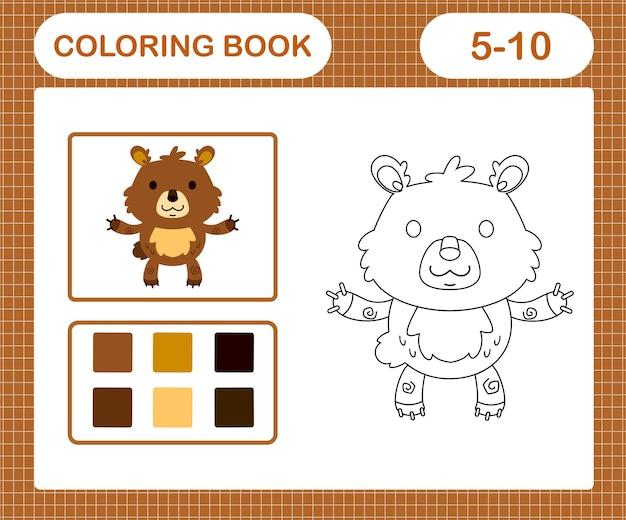 Pages à colorier d'un jeu éducatif d'ours mignon pour les enfants de 5 et 10 ans