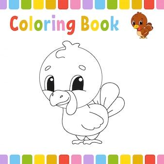 Pages de livres à colorier pour les enfants. illustration de dessin animé mignon.