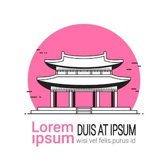 Palais coréen dessiné à la main célèbre célèbre monument historique de séoul