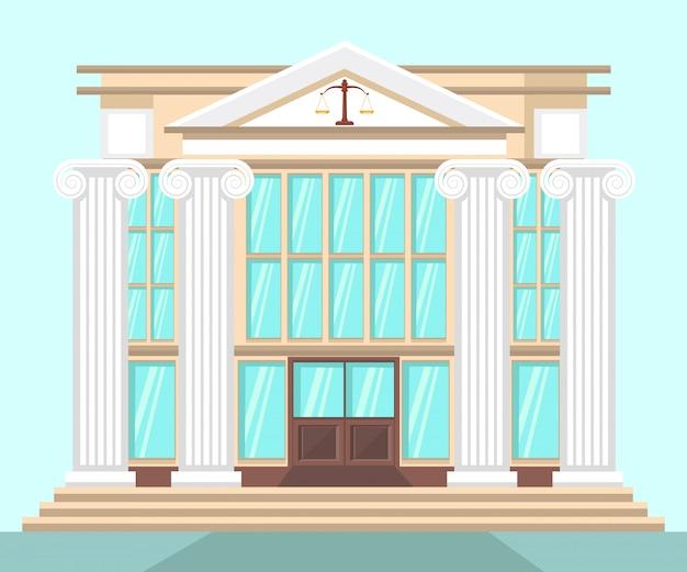 Palais de justice suprême