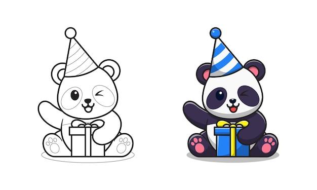 Panda mignon a un dessin animé d'anniversaire à colorier