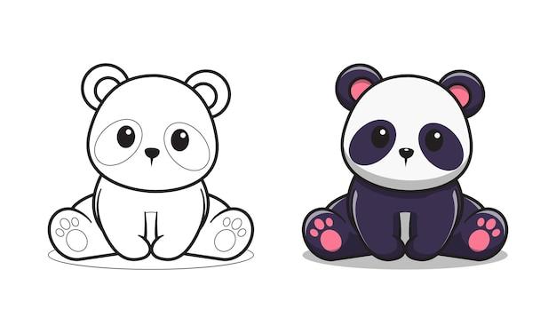 Panda mignon est assis dessin animé à colorier