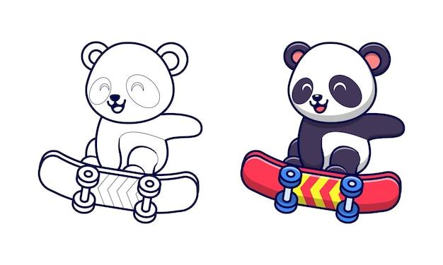Panda mignon jouant des pages de coloriage de dessin animé de skateboard pour les enfants