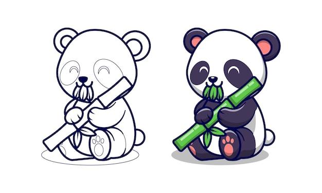 Panda mignon mangeant des pages de coloriage de dessin animé de bambou pour les enfants