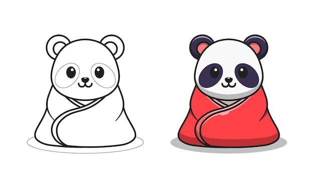 Panda mignon portant des pages de coloriage de dessin animé de couverture pour les enfants