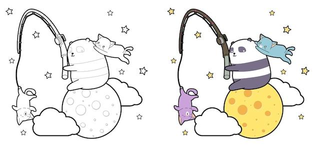 Panda pêche le chat sur la lune coloriage pour les enfants