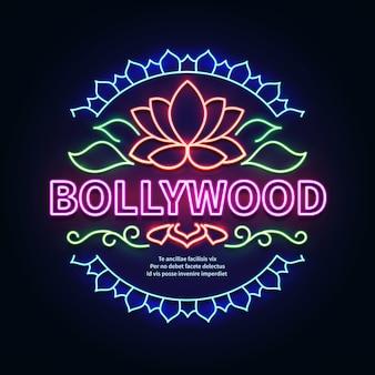 Panneau de cinéma vintage de bollywood. rougeoyant rétro cinéma indien enseigne au néon. illustration de l'enseigne de cinéma bollywood