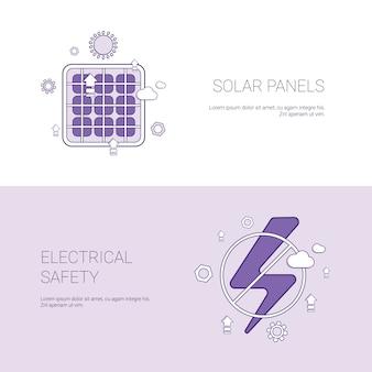 Panneaux solaires et bannière web de modèle de concept de sécurité électrique avec espace de copie