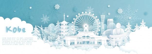 Panorama de kobe, japon en saison d'hiver