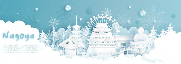 Panorama de nagoya, japon en saison d'hiver