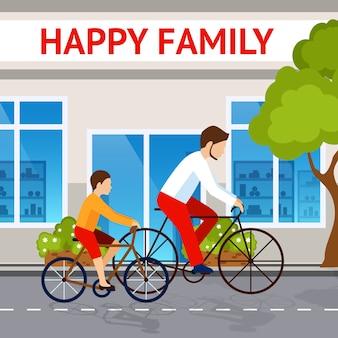 Papa et fils sur bicyclettes